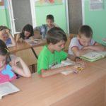 български език светлина