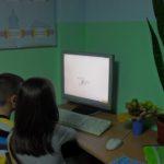 информационни технологии светлина 1