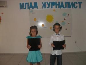 Млад журналист