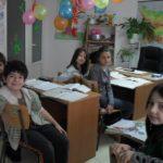 български език светлина 2